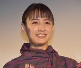 dTVドラマ『銀魂2 -世にも奇妙な銀魂ちゃん-』先行上映会に出席した山本美月 (C)ORICON NewS inc.