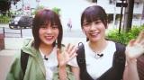 欅坂46 7thシングル「アンビバレント」TYPE-A特典映像より。尾関梨香×丹生明里
