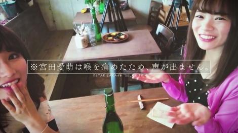 欅坂46 7thシングル「アンビバレント」TYPE-B特典映像より。守屋茜×宮田愛萌
