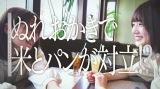 欅坂46 7thシングル「アンビバレント」TYPE-B特典映像より。米谷奈々未×佐々木美玲