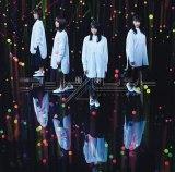 欅坂46の7thシングル「アンビバレント」通常盤