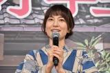 劇場版『若おかみは小学生!』(9月21日公開)完成記念ファミリー試写会の舞台あいさつに登壇した鈴木杏樹
