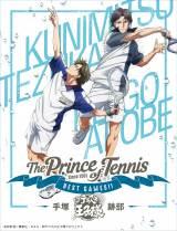 新作OVA『テニスの王子様 BEST GAMES!!  手塚vs 跡部』8月24日より2週間限定でイベント上映(C)許斐剛/集英社・NAS・新テニスの王子様プロジェクト