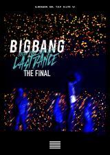 『BIGBANG JAPAN DOME TOUR 2017 -LAST DANCE- : THE FINAL』DVD & Blu-ray(8月18日発売)