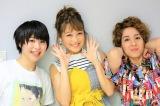 尼神インター渚(右)&Aマッソ加納(左)、鈴木奈々(中央)の爆発力に賛辞
