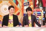 8月13日放送、日本テレビ系『インテリが知らない世界のおバカ疑問』にSexy Zoneの佐藤勝利とマリウス葉が初登場(C)日本テレビ