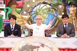 (左から)桝太一アナウンサー、所ジョージ、山里亮太(C)日本テレビ