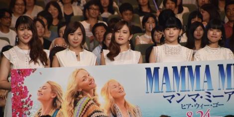 映画『マンマ・ミーア! ヒア・ウィー・ゴー』(24日公開)ジャパンプレミアに登場したLittle Glee Monster