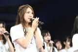 『第10回AKB48世界選抜総選挙』101位だったことが判明したAKB48の茂木忍 (C)AKS