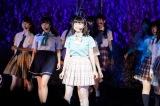 1曲目の「Teacher Teacher」でセンターを務めたAKB48 チーム8(大分県代表)/チームK兼任の山田杏華(C)AKS