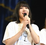 『AKB48グループ感謝祭〜ランク外コンサート〜』で『第10回AKB48世界選抜総選挙』の結果が103位だったことがわかった福士奈央(SKE48) (C)AKS