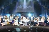 『第10回AKB48世界選抜総選挙』100位圏外のメンバーが『AKB48グループ感謝祭〜ランク外コンサート〜』を開催 (C)AKS