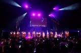 『第10回AKB48世界選抜総選挙』(計339人立候補)で100位までにランクインできなかったメンバー239人のうち228人が『AKB48グループ感謝祭〜ランク外コンサート〜』を開催 (C)AKS