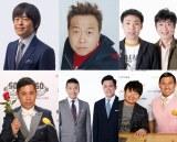 """ANN50周年で""""お笑いウィーク"""" 月曜から土曜まで豪華リレーが実現"""