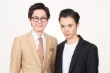 『オールナイトニッポン0(ZERO)』のパーソナリティーを務める東京ホテイソン