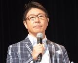 『サマージャンボ宝くじ』の抽選会に出席したMCの辻よしなり (C)ORICON NewS inc.