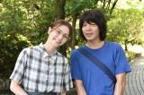 22日放送の『高嶺の花』第7話に出演する(左から)香里奈、峯田和伸(C)日本テレビ