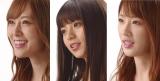 『高校生クイズ』のSP動画に出演する乃木坂46 (C)日本テレビ
