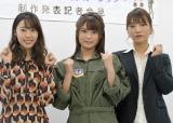 (左から)藤江れいな、前田亜美、高城亜樹 (C)ORICON NewS inc.