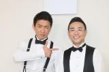 『検察側の罪人』LINE LIVEを1日ジャック 木村拓哉&八嶋智人「さしめし」登場