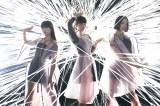 Perfume、8・19放送スペシャ特番に1時間生出演