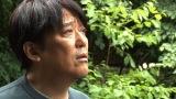 坂上忍『日本航空123便墜落事故』から33年の御巣鷹山へ 遺族へのインタビューやドラマを放送
