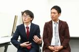 スーパーマラドーナ単独ライブ『スーパー大阪マラドーナ』囲み取材
