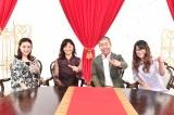 18日放送のTBS系土曜☆ブレイク『今回のみ例外を認める』に出演する(左から)古谷有美、岩崎恭子、澤部佑(ハライチ)、ギャル曽根(C)TBS