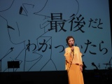 クミコ『私の好きなシャンソン 〜ニューベスト〜』発売
