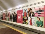 梅田駅に掲出された『CanCam』10月号ポスター