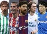 「スペインサッカー リーガ・エスパニョーラ」18-19シーズン、WOWOWで放送(左から)乾貴士、グリーズマン、メッシ、モドリッチ(写真:Getty Images)、柴崎岳(写真:アフロ)