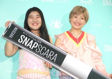 ガンバレルーヤ(左から)よしこ、まひる=MAYBELLINE NEW YORKのマスカラ新ライン「SNAPSCARA」発売記念トークイベント (C)ORICON NewS inc.