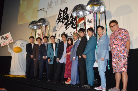 映画『銀魂2 掟は破るためにこそある』初日舞台あいさつの模様 (C)ORICON NewS inc.