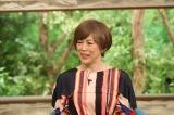 """""""世界一のセッター""""中田久美、アニメ『アタックNO.1』を熱く語る"""