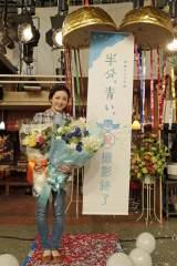 およそ10ヶ月、ヒロイン・楡野鈴愛を演じきった永野芽郁(C)NHK