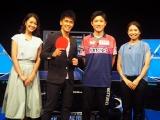 張本智和選手『卓球ジャパン』出演