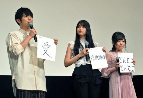 『劇場版 七つの大罪』の魅力は「愛」と記した梶裕貴 (C)ORICON NewS inc.