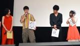(左から)坂本真綾、杉田智和、福山潤、悠木碧 (C)ORICON NewS inc.