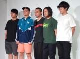 (左から)Fire EX.・Sam、Sunset Rollercoaster・KUOKUO、Fire EX.・ORio.とJC、Crowd Lu=『2018 TAIWAN BEATS』会見の様子 (C)ORICON NewS inc.