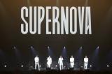 超新星、SUPERNOVAに改名