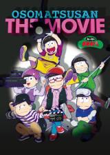 劇場版『えいがのおそ松さん』ティザービジュアル (C)赤塚不二夫/えいがのおそ松さん製作委員会 2019