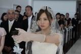 27日放送のフジテレビ系連続ドラマ『絶対零度』第8話に出演する白石麻衣 (C)フジテレビ