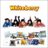 Whiteberry「夏祭り」