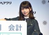 『AGAヘアクリニック 新CM発表会』に出席した欅坂46・長濱ねる (C)ORICON NewS inc.