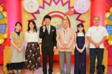 「たまご焼きといえば、甘い?甘くない?」人や地域の違いを「見える化」するバラエティー『ニッポンのワケメ』NHK総合で8月21日放送(C)NHK