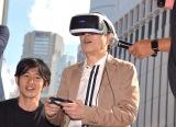 VRを体験する萩本欽一 (C)ORICON NewS inc.