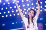 9月16日をもって引退する安室奈美恵