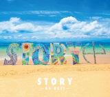 HYセルフカバーベストアルバム『STORY〜HY BEST〜』初回限定盤