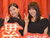 """芳根京子""""二人三脚""""だった土屋太鳳と涙のハグ (C)ORICON NewS inc."""