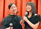 映画『累-かさね-』完成披露試写会に出席した(左から)芳根京子、土屋太鳳 (C)ORICON NewS inc.